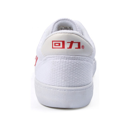 回力A112男女排球鞋图2
