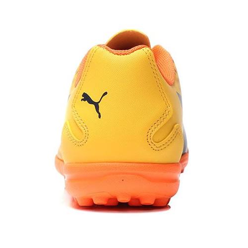 彪马104048 Adreno III TT男子足球鞋图2