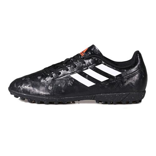阿迪达斯BB0560 Conquisto II TF男子足球鞋