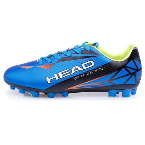 海德1750男子AG足球鞋