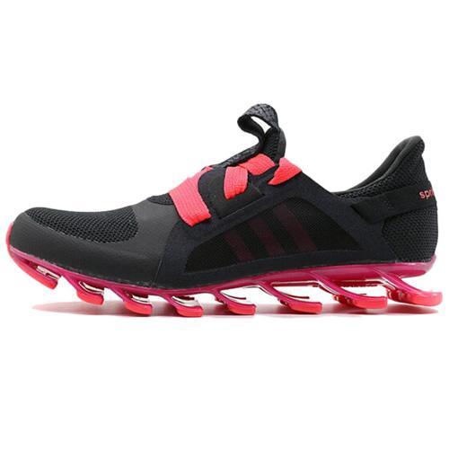 阿迪达斯AQ7542女子跑步鞋