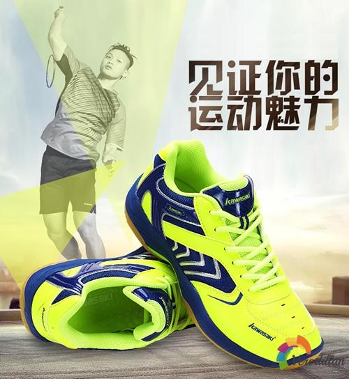 如何选购适合的羽毛球鞋