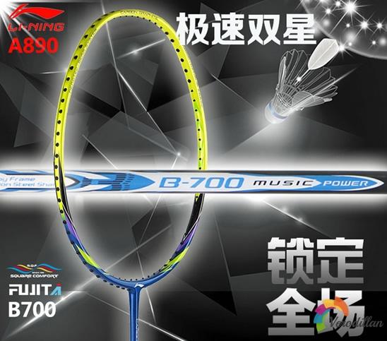 李宁羽毛球拍系列型号及技术完全解析