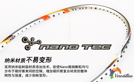 [图文]胜利HX-6SP羽毛球拍最新细节解析