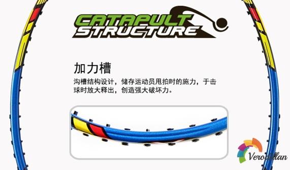 [图文]胜利TK-220H羽毛球拍细节深度解析