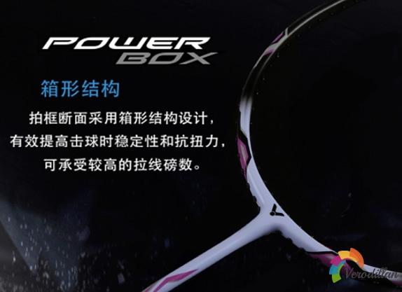 [图文]胜利TK-200H羽毛球拍细节深度解析