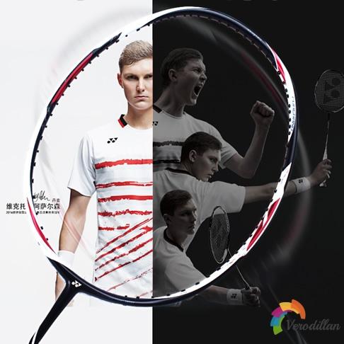 [图文视频]尤尼克斯DUORA-ZS羽毛球拍最新细节解析