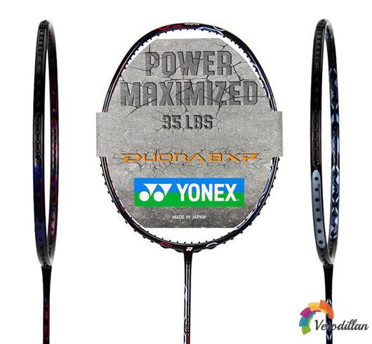 [图文视频]尤尼克斯DUORA-8XP羽毛球拍最新细节解析