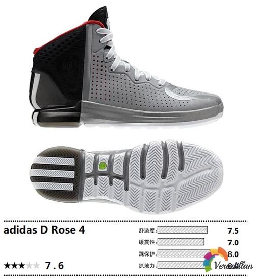 [图文]阿迪达斯D Rose 4篮球鞋简要测评