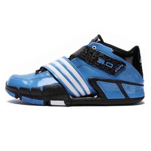 阿迪达斯D69562 Pilrahna III男子篮球鞋