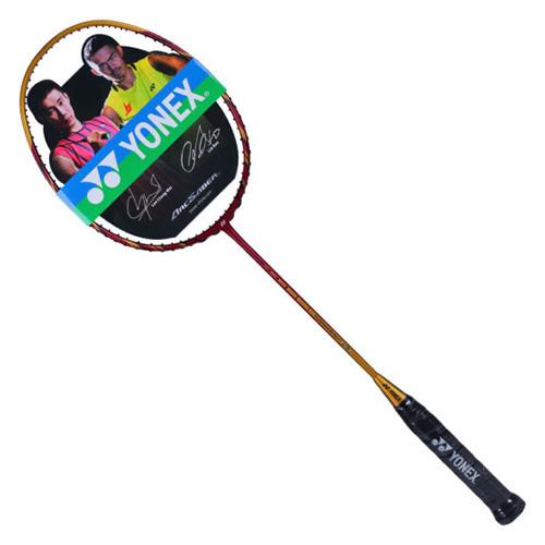 尤尼克斯NR-TS3羽毛球拍