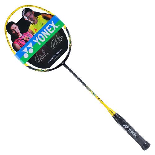 尤尼克斯NR-20羽毛球拍