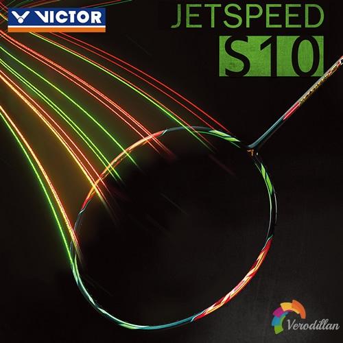 [视频]胜利JS-10羽拍细节深度解析