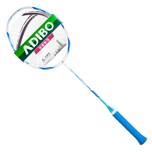 艾迪宝SL998羽毛球拍