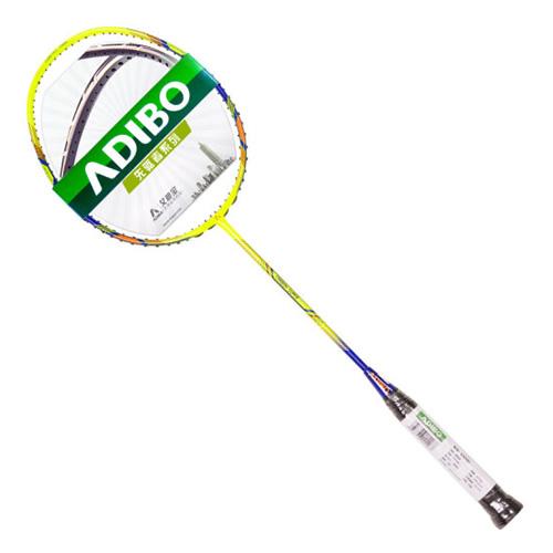 艾迪宝CS700羽毛球拍