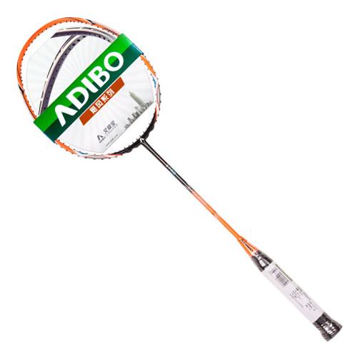 艾迪宝CP2700羽毛球拍