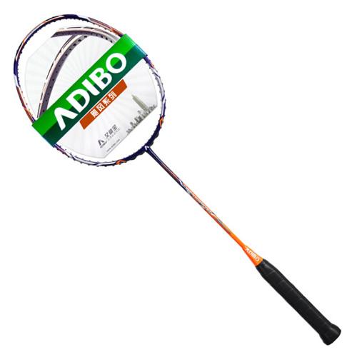 艾迪宝CP2900羽毛球拍