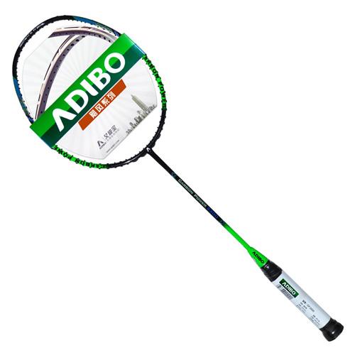 艾迪宝CP2300羽毛球拍