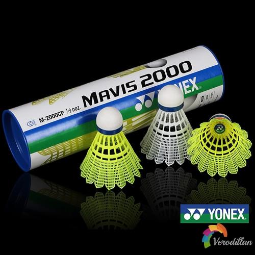 顶级体验-尤尼克斯M2000羽毛球实战测评