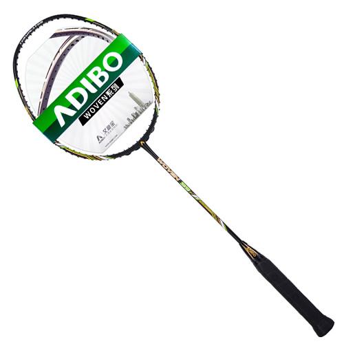 艾迪宝W99羽毛球拍