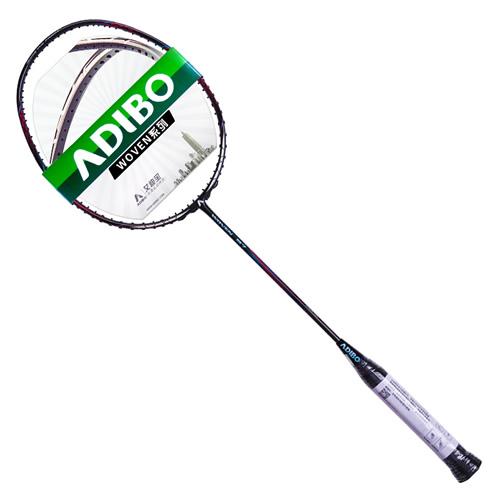 艾迪宝W97羽毛球拍