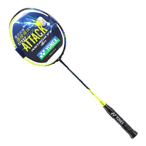 尤尼克斯AX-77(天斧77)羽毛球拍