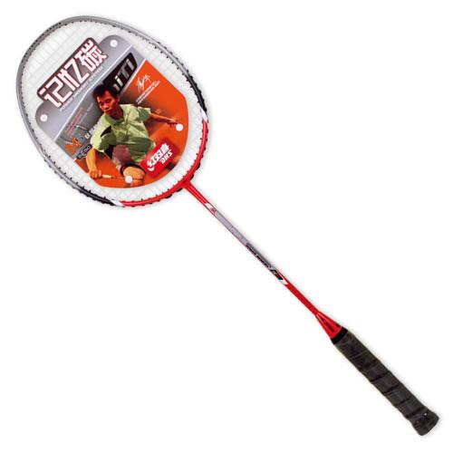 红双喜M510A羽毛球拍