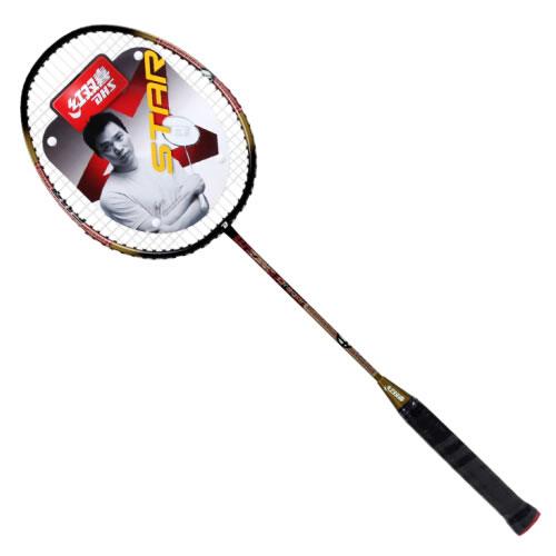 红双喜STAR405羽毛球拍