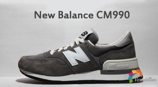 始祖旗舰-New Balance CM990复刻版简析