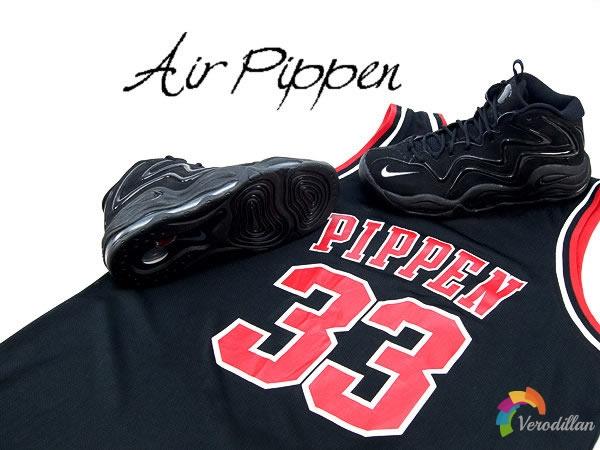 蝙蝠侠-Nike Air Pippen细节深度解析