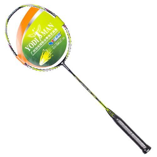 尤迪曼闪电888羽毛球拍