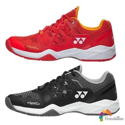 尤尼克斯SONICAGE 4E W网球鞋细节简评