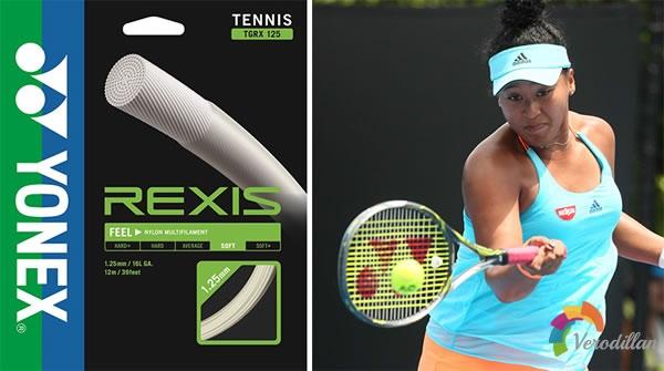 尤尼克斯新款REXIS网球拍线细节解析