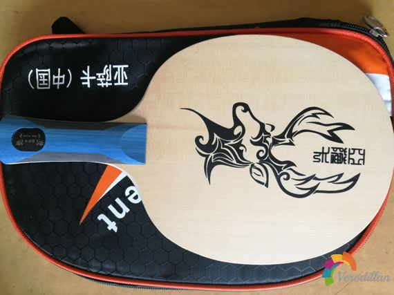 亚萨卡YEO7乒乓底板试用测评图1