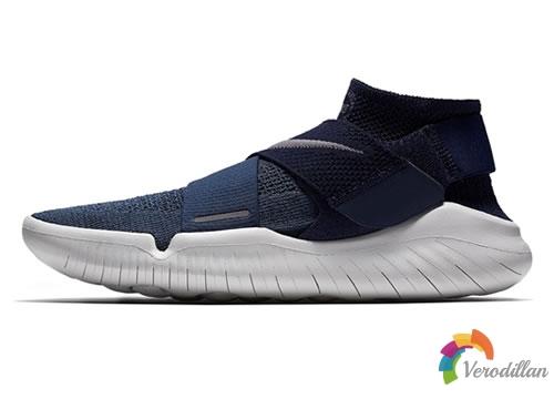 Nike Free RN Motion跑鞋设计细节解析
