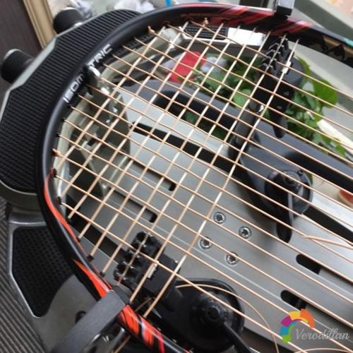 不可忽视的技术问题-网球拍共线孔