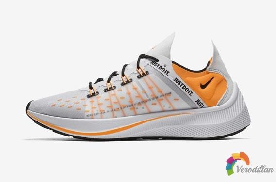 半透明鞋面-Nike EXP-X14跑鞋简析