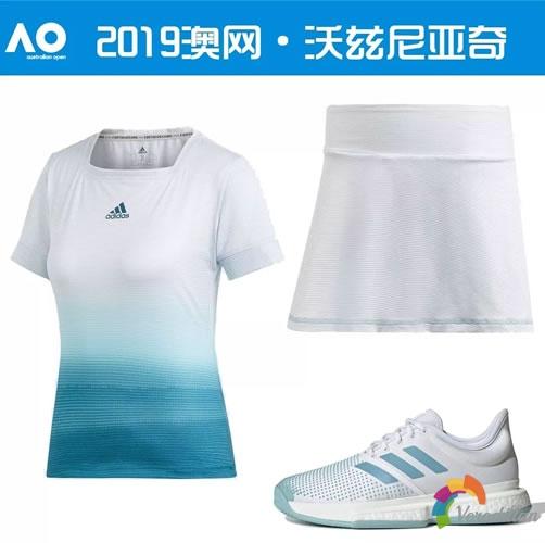 "Adidas 2019年澳网""关爱海洋环保系列""装备盘点图3"