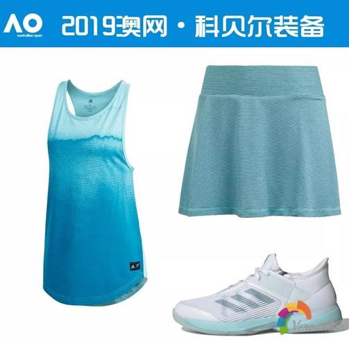 "Adidas 2019年澳网""关爱海洋环保系列""装备盘点图4"