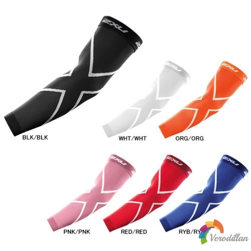 2XU Compression Calf and Arm Sleeves腿套/臂套简析
