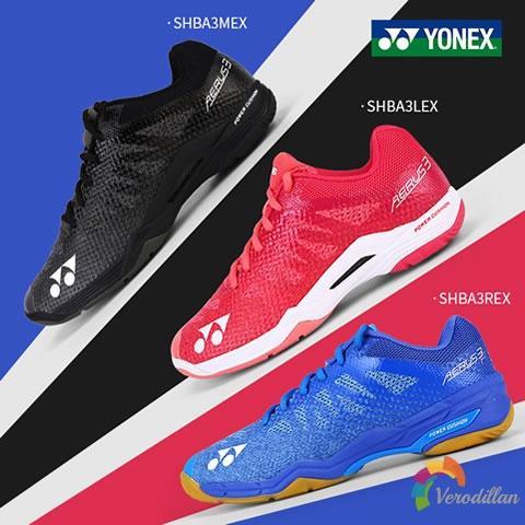 尤尼克斯SHBA3REX羽毛球鞋细节简析