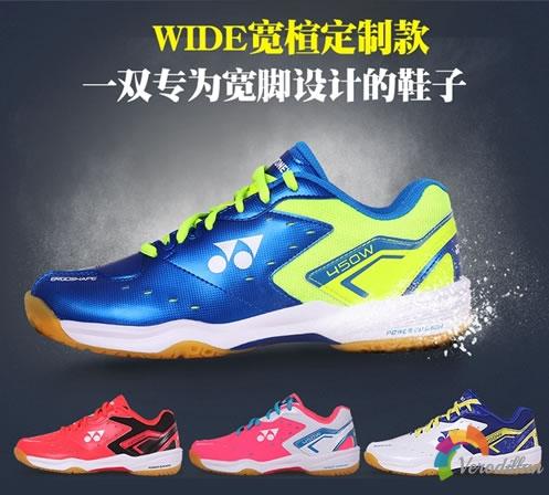尤尼克斯SHB450WCR羽毛球鞋细节简析
