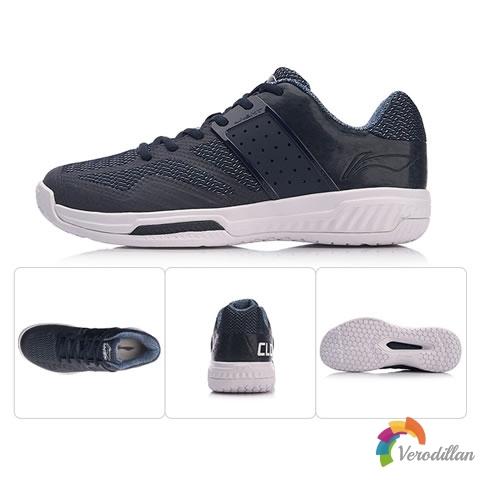 清爽包裹-李宁AYTN041羽毛球鞋细节简析