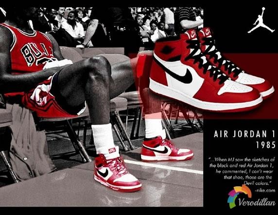 [球鞋揭秘]关于Air Jordan 1的七件事