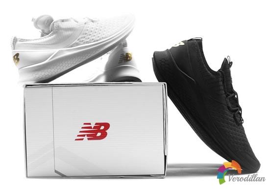 镭射切割工艺-New Balance LAZR Elite系列跑鞋