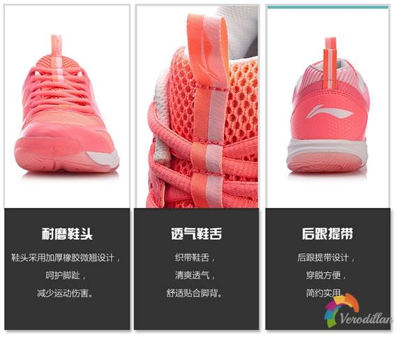 质感有型-李宁AYTN062羽毛球鞋细节简析