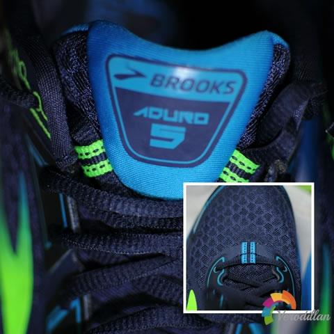 Brooks布鲁克斯Aduro 5跑鞋试用测评图3