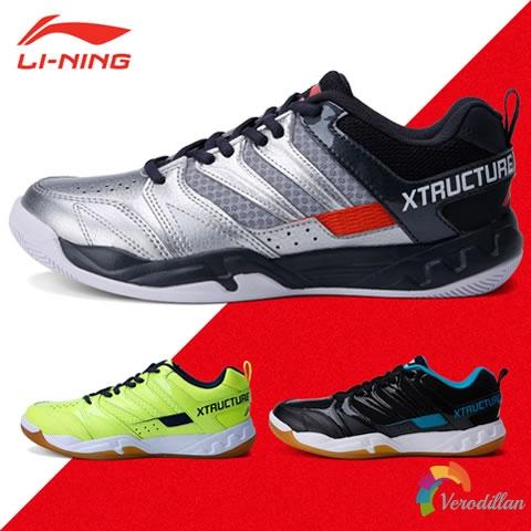 实力防滑-李宁AYTN025羽毛球鞋细节简析