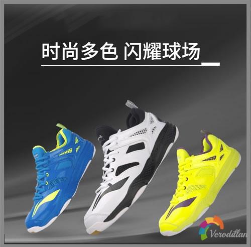 全掌减震-李宁AYTM019羽毛球鞋细节简析