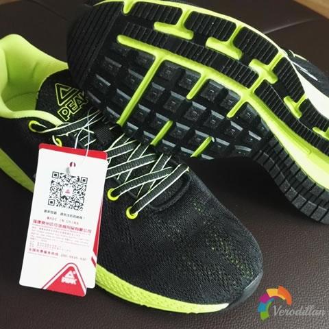 匹克E61207H男子跑步鞋试用测评